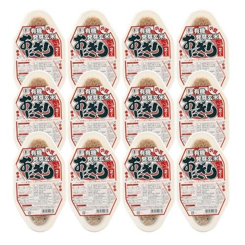 発芽 玄米 おにぎり 小豆 (90g×2 入り) X12個 セット (1cs) (国産 発芽 玄米 100% 使用) (コジマフーズ )