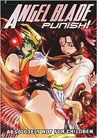 Angel Blade Punish!: Complete OVA - Kitty Media [並行輸入品]