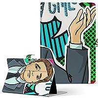 igcase Qua tab 01 au kyocera 京セラ キュア タブ タブレット 手帳型 タブレットケース タブレットカバー カバー レザー ケース 手帳タイプ フリップ ダイアリー 二つ折り 直接貼り付けタイプ 013520 コミック カラフル ボーダー