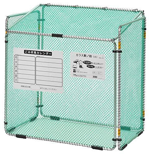 折りたたみ式ゴミ収集ボックス カラスよけネット カラス断ノ助 小 370L カラス ゴミ ネット ごみ ボックス