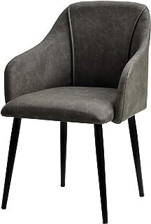 Xueliee Sillón retro gris piel sintética silla de comedor silla de dormitorio con reposabrazos respaldo patas de acero (poliuretano gris retro, 1 unidad)