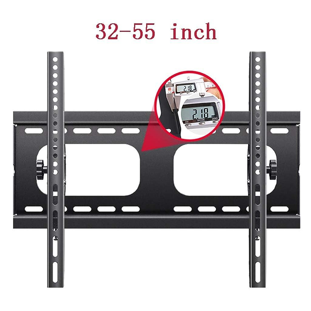 落とし穴キャンパス活性化耐荷重を強化する32から55インチのテレビ50KGに適したユニバーサルウォールブラケット、テレビ台、液晶テレビユニバーサルブラケット、調整可能な角度テレビブラケット、 TVブラケット