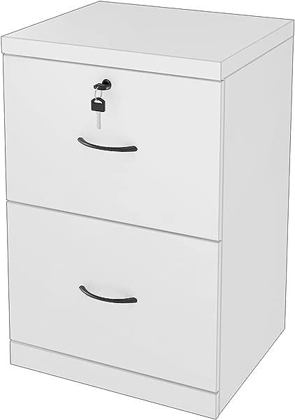 Z Line Designs 2 Drawer White Vertical File White
