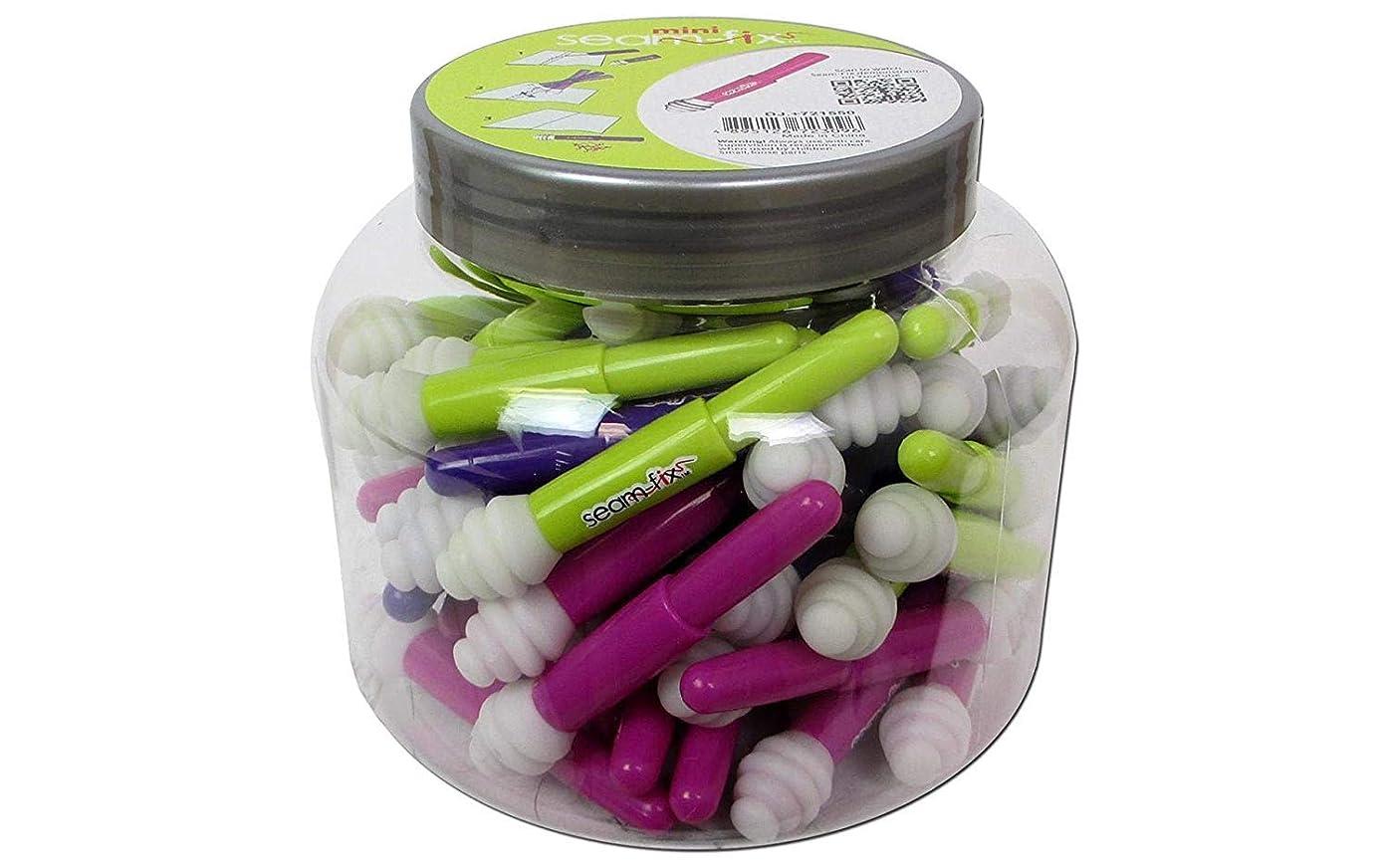 Seam Fix Mini Seam Ripper & Thread Remover in Purple, Fuschia or Lime Green ~ 3