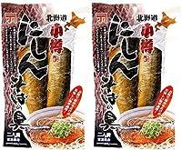 北海道 そばの具 にしん/ニシン/鰊鰊 2枚入×2個 にしん そば/ソバ/蕎麦