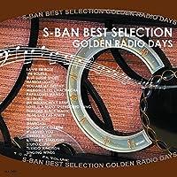S盤ヒットアワー ベスト セレクション ゴールデン ラジオ デイズ AX-409