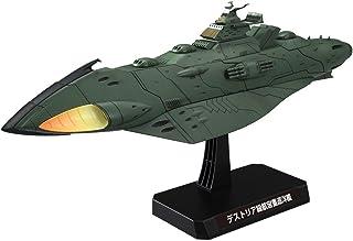 کیت مدل Bandai Hobby Garmillas Warships 1 (مقیاس 1/1000)