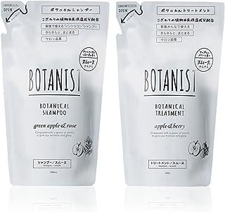 【詰め替えセット】 BOTANIST ボタニスト ボタニカルシャンプー 440mL & ボタニカルトリートメント 440g スムース