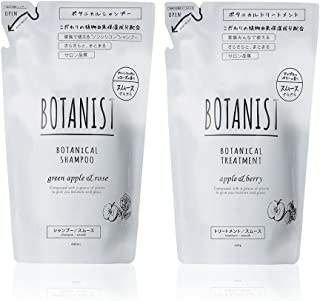 Japan Health and Personal Care - BOTANIST [refill set] Botanical Shampoo and Conditioner Smooth *AF27*