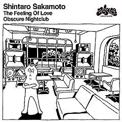 坂本慎太郎「おぼろげナイトクラブ」の歌詞を収録したCDジャケット画像