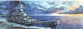 1/350 Blue Ridge Models USS Missouri BB-63 WWII Version Plastic Model Kit-BRM-VF350003