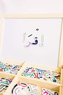 ILM Toolbox Build-A-Word Magnetic Arabic Letter Set