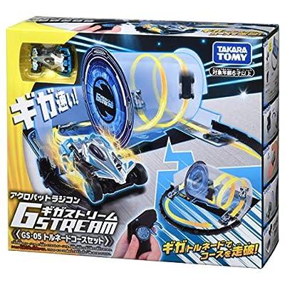 ギガストリーム GS-05 トルネードコースセット アクロバットラジコン RC こども向け リモコンカー 室内アクロバット走行車 コース付き おもちゃ 2.4Gh