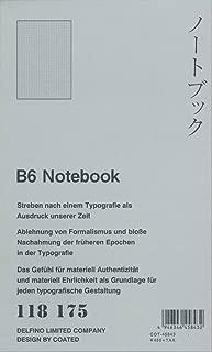 デルフィーノ コーテッド 手帳用 B6 ノート COT-45843