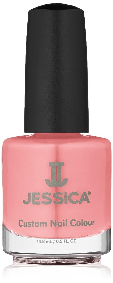 発見看板長方形Jessica Nail Lacquer - Pop Princess - 15ml / 0.5oz