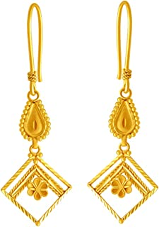 P.C. Chandra Jewellers 10KT Yellow Gold Stud Earring for Women