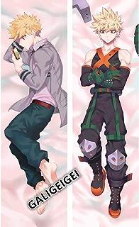 GALIGEIGEI My Hero Academia Boku no Hero Academia Peach Skin 150cm x 50cm (59