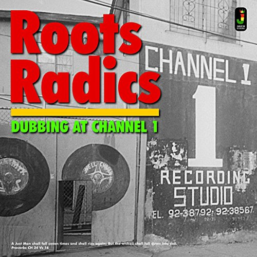 Dubbing at Channel 1 [Vinyl LP]