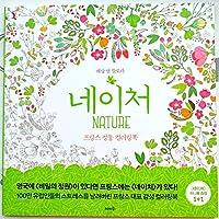 ファッション韓国ネイチャー塗り絵子供のための大人ストレス解消キルタイム塗り絵絵画デストレス防止本