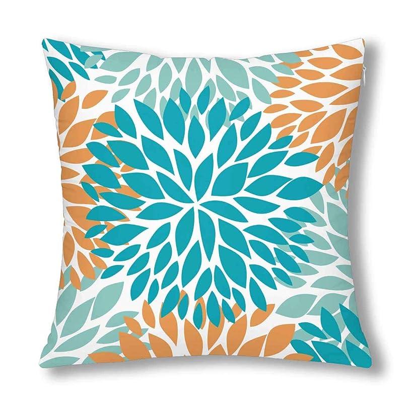 INTERESTPRINT Dahlia Pinnata Flower Blue and Orange Decorative Cushion Pillow Case Cover 18x18 Inch, Decor Square Zippered Pillowcase Protector