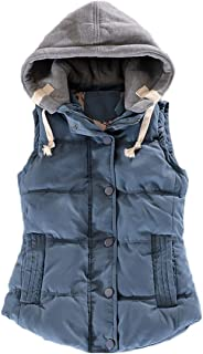 Inlefen Winter Cotton Sleeveless Vest Women's Short Paragraph Warm Coat Hoodie