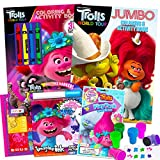 DreamWorks Trolls Coloring and Activity Set Ultimate Bundle ~ Trolls Activity Book, Mess-Free Coloring Books, Stickers, and Stampers (Trolls Party Supplies)