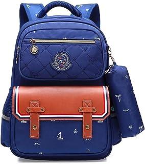 SB Fashion Kids School Bag with Pencil Case - Hazel