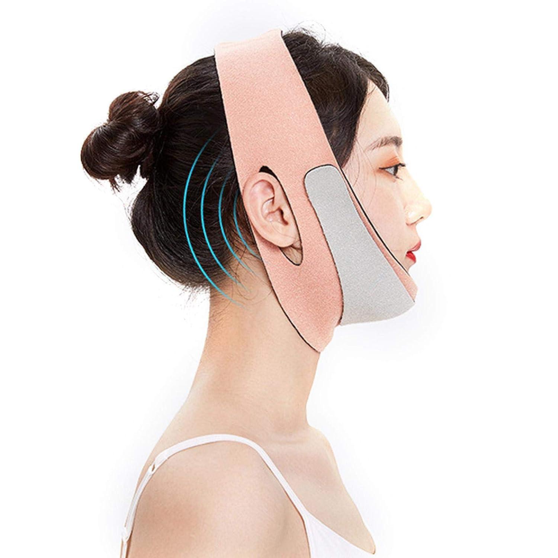 Facial Nashville-Davidson Mall Selling and selling Slimming Belt V-Line Lift N Women Up Chin Cheek