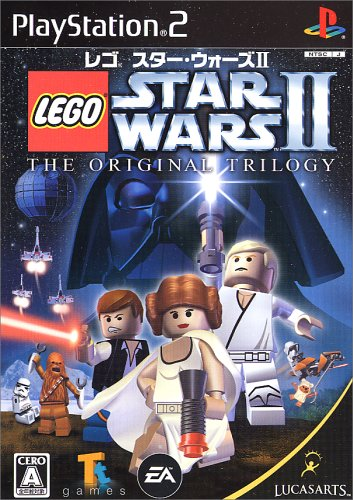 LEGO Star Wars II: The Original Trilogy [Japan Import]