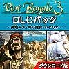 ポートロイヤル3 DLCパック ~海賊人生・町の建設・シナリオ~ 日本語版 [オンラインコード]