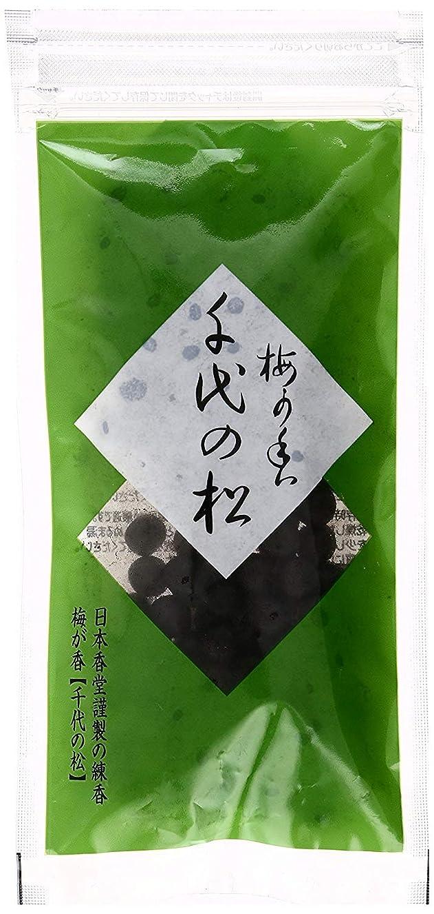 ガチョウ仮装協力日本香堂 練香 梅が香 千代の松 2袋セット