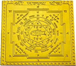 """Shri Matsya Yantra in Thick Copper/Gold Plated/Pure Silver Premium Quality (3""""X3"""" Gold Plated)"""