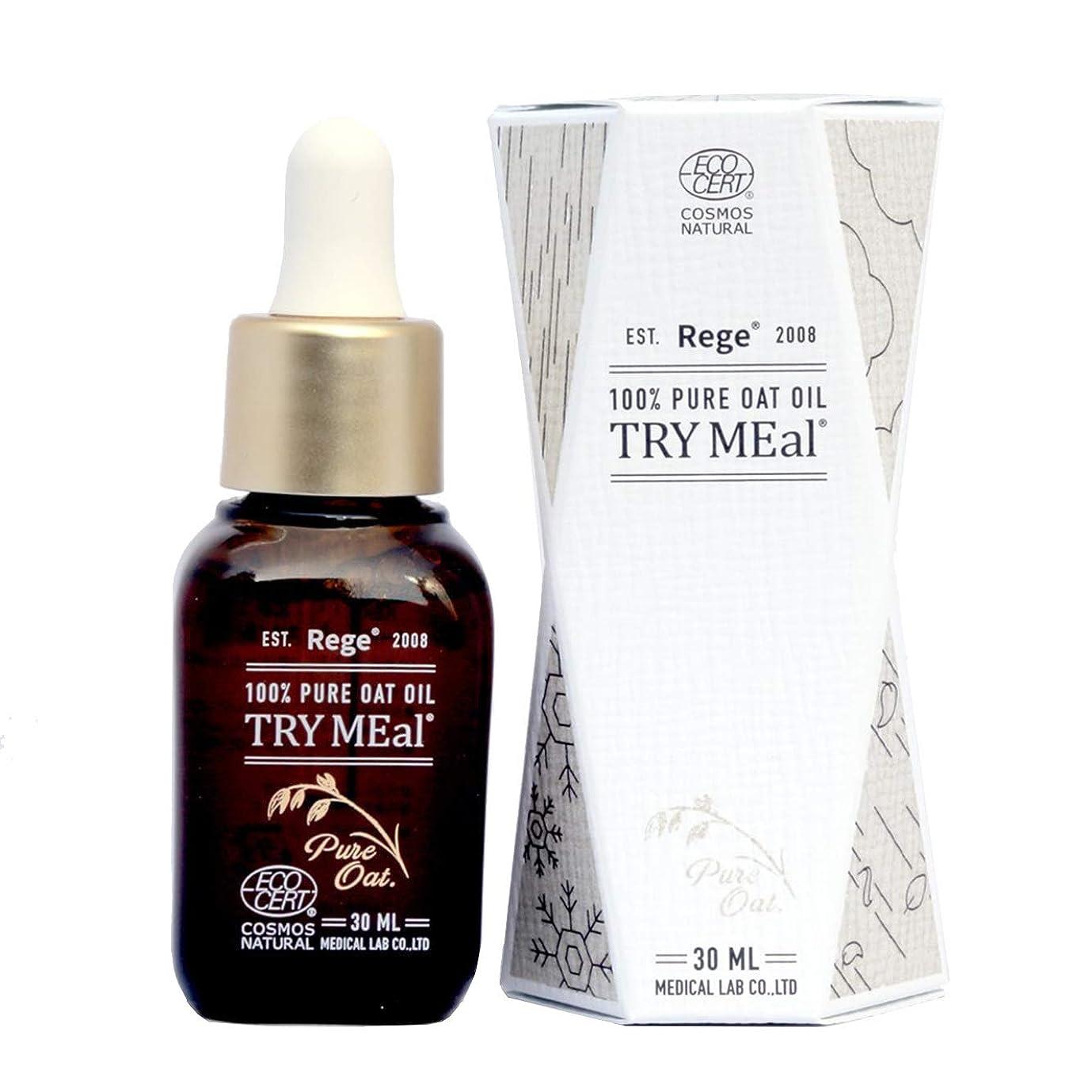 穀物インフルエンザ裏切りTRY MEal オートミール美容液 100%ピュアオイル 30ml エコサート&コスモスナチュラル認証