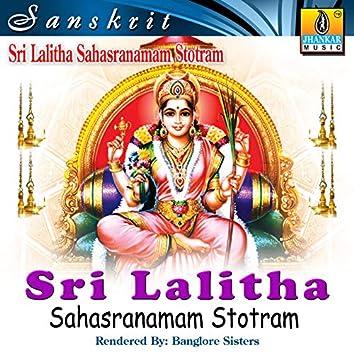 Sri Lalitha Sahasranamam Stotram