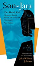 Son-Jara: The Mande EpicPerformance by Jeli fa-Digi Sisòkò (African Epic)