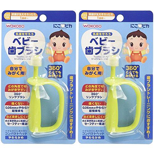 【まとめ買い】和光堂 にこピカ ベビー歯ブラシ 自分でみがく用【×2個】