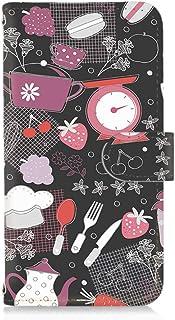 スマホケース 手帳型 カードタイプ Y!mobile Android One X2 用 キッチン・北欧デザイン かわいい 北欧柄 クッキング ワイモバイル アンドロイド SIMフリー スマホカバー 携帯ケース スタンド kitchen 00l_...