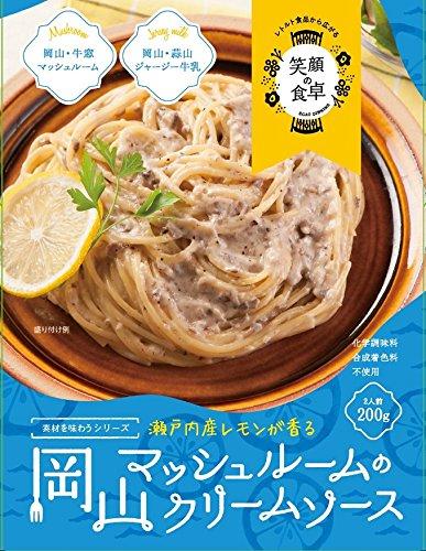 瀬戸内産レモンが香る 岡山マッシュルームのクリーム...