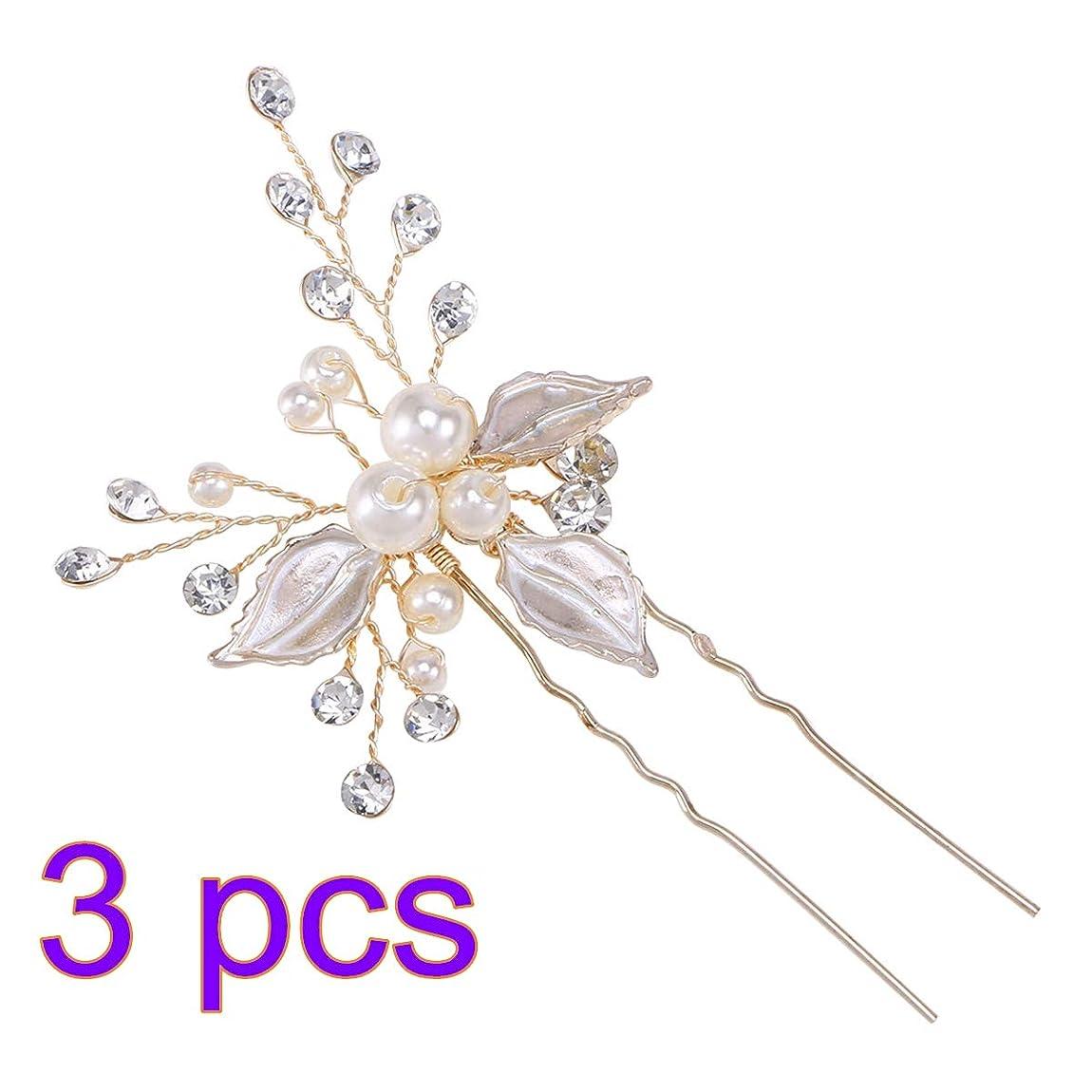 チチカカ湖彫刻ドローLurrose 花の葉のヘアピンクリップブライダルヘアクリップとビーズの弦ラインストーンウェディングブライダルヘアフラワーアクセサリー3個(ローズゴールド)