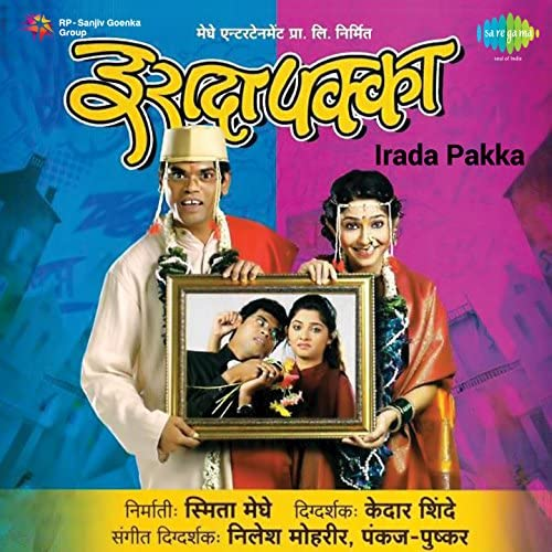 Nilesh Moharir, Pankaj Pushkar