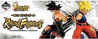 一番くじ ドラゴンボール Rising Fighters with DRAGONBALL LEGENDS ラストワン賞 超サイヤ人孫悟空&バーダック フィギュア 全1種