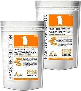 イースター ハムスターセレクション 400gx2 (まとめ買い)