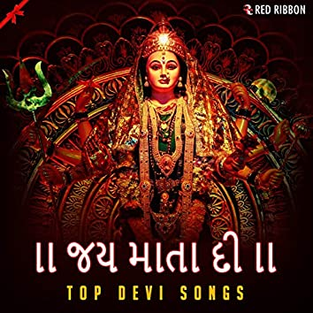 Jai Mata Di - Top Devi Songs (Gujarati)