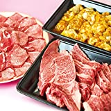 【バーベキュー 焼肉】松阪牛 (松阪牛究極のバーベキューセット1.3kg)