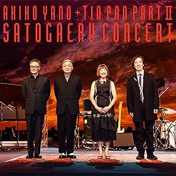 AKIKO YANO+TIN PAN PART II  Satogaeru Concert