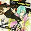 Scared Rider Xechs CHARACTER CD~STAR YELLOW DISC~ 『無敵のTwinkle★Star』