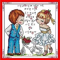 クロスステッチ大人、初心者11ctプレプリントパターン自転車の結婚式40x50cm -DIYスタンプ済み刺繍ツールキットホームの装飾手芸い贈り物40x50cm(フレームがない )