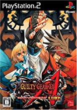 Guilty Gear XX Accent Core (Requires Japanese PS2 - Japanese Language Import)