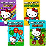 Hello Kitty Board Books - Set of Four'My First Books' for Toddlers (Numbers, Shapes, Colors and Opposites)