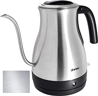 dretec(ドリテック) 電気ケトル ステンレス コーヒー ドリップ ポット 細口 1.0L PO-350SV2(シルバー2)